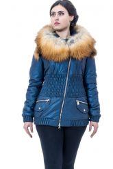 Утепленная кожаная куртка синего цвета. Фото 1.