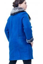 Красивая дубленка синего цвета с воротником. Фото 2.