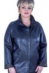 Кожаная куртка синего цвета DONNA BONITA. Фото 1.