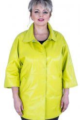 Кожаная куртка лимонного цвета. Фото 1.