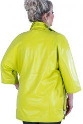 Кожаная куртка лимонного цвета. Фото 2.