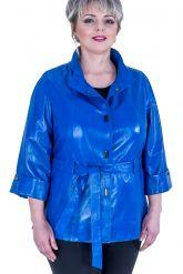 Синяя кожаная куртка больших размеров. Фото 2.
