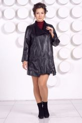 Кожаная куртка больших размеров BAYAN. Фото 1.