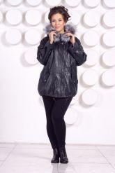 Кожаная куртка с мехом больших размеров WOMAN. Фото 1.