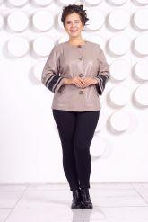 Кожаная куртка больших размеров жемчужного цвета. Фото 1.
