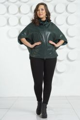 Темно-зеленая кожаная куртка для женщин. Фото 1.