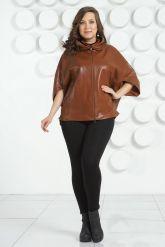 Коричневая кожаная куртка для женщин. Фото 1.