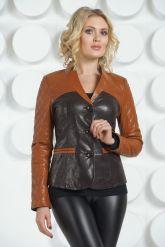 Оригинальная кожаная куртка  шоколадного цвета. Фото 2.