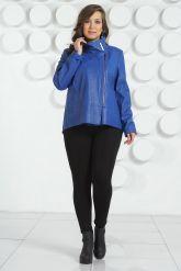 Стильная кожаная куртка синего цвета. Фото 1.
