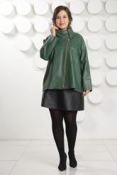 Трапециевидная кожаная куртка зеленого цвета. Фото 1.