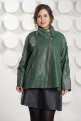 Трапециевидная кожаная куртка зеленого цвета. Фото 2.