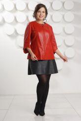 Красная перфорированная кожаная куртка. Фото 1.
