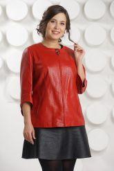 Красная перфорированная кожаная куртка. Фото 3.