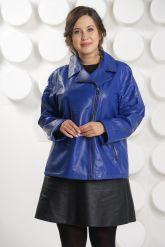 Синяя кожаная куртка больших размеров Милан. Фото 1.