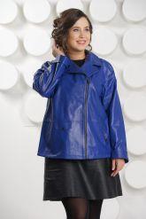 Синяя кожаная куртка больших размеров Милан. Фото 2.
