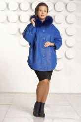 Зимняя кожаная куртка больших размеров цвета индиго. Фото 1.