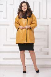 Кожаное пальто горчичного цвета. Фото 1.