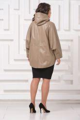 Кожаная куртка больших размеров бежевого цвета. Фото 2.