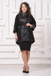 Комбинированная кожаная куртка LW. Фото 1.