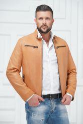 Стильная кожаная куртка на молнии. Фото 1.