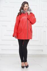 Женская кожаная куртка кораллового цвета. Фото 1.