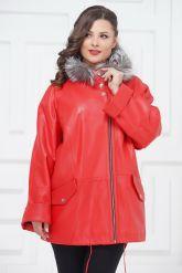 Женская кожаная куртка кораллового цвета. Фото 2.