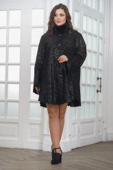 Удлиненная трапециевидная замшевая куртка с мехом. Фото 1.