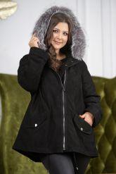 Замшевая куртка с мехом чернобурки. Фото 2.