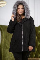 Замшевая куртка с мехом чернобурки. Фото 6.