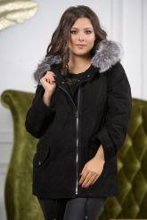 Замшевая куртка с мехом чернобурки. Фото 7.