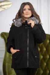 Замшевая куртка с мехом чернобурки. Фото 8.