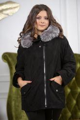 Замшевая куртка с мехом чернобурки. Фото 9.