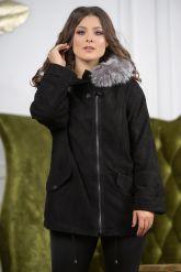 Замшевая куртка с мехом чернобурки. Фото 10.