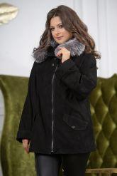Замшевая куртка с мехом чернобурки. Фото 12.
