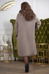 Женское пальто больших размеров с меховой опушкой. Фото 1.