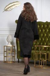 Элегантная длинная женская дубленка. Фото 1.