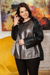 Женская кожаная куртка Шанель. Фото 3.