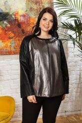 Женская кожаная куртка Шанель. Фото 6.