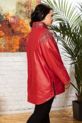 Стильная удлиненная кожаная куртка. Фото 1.