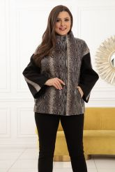 Роскошная кожаная куртка из новой коллекции. Фото 1.
