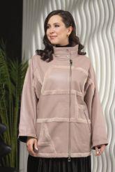 Пудровая кожаная куртка больших размеров. Фото 2.