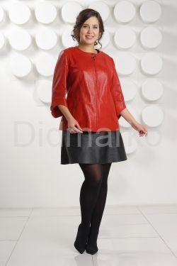 Красная перфорированная кожаная куртка