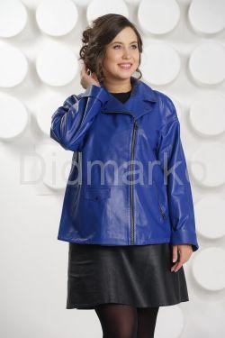 Синяя кожаная куртка больших размеров Милан