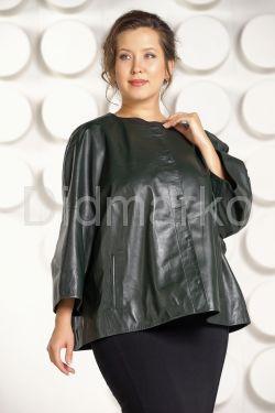 Изумрудная кожаная куртка больших размеров
