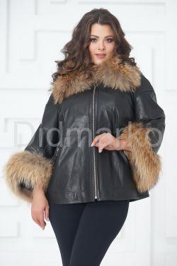 Кожаная куртка с мехом - автоледи