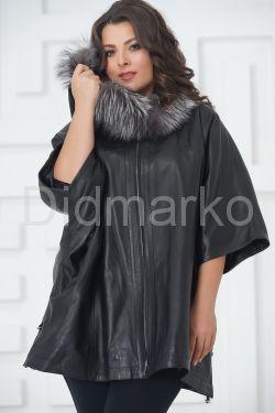 Кожаное пончо с укороченными рукавами