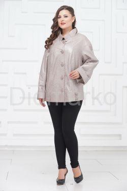 Кожаная куртка больших размеров жемчужного цвета на пуговицах