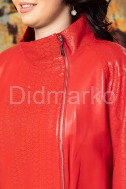 Перфорированная кожаная куртка кораллового цвета BURCU