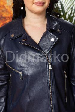 Синяя кожаная куртка Милан