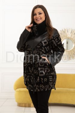 Демисезонная комбинированная куртка с принтом